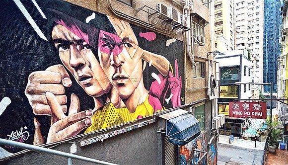 被文化创意包围着的香港 或许能给人带来另一番期许
