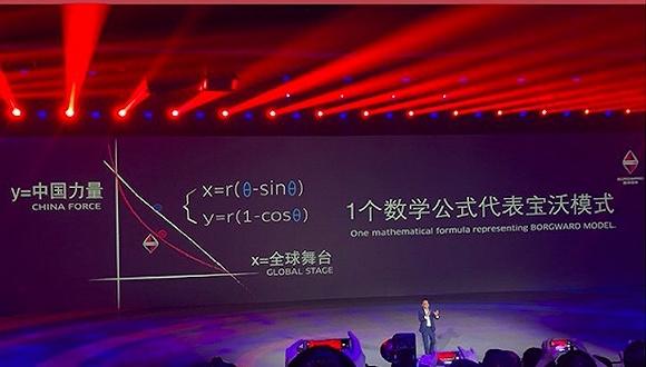 杨嵩用3个小时创造了一个新的宝沃品牌