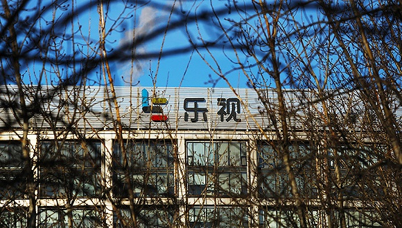 乐视网董秘:公司存在被暂停上市的风险