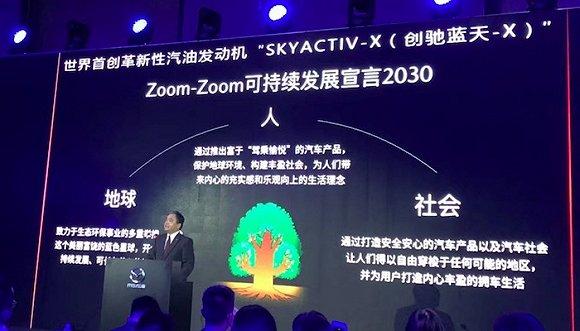 马自达已经规划好了2030年之前要做的所有事