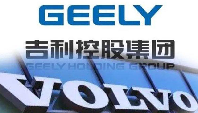 知情人士透露:吉利尚未确定沃尔沃IPO 上市承销商不只3家