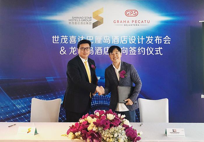 看好东南亚对中国旅客的吸引力,世茂喜达又签了一个印尼酒店项目