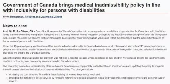 """加拿大这项实行了40年的""""严苛""""政策终于变了"""
