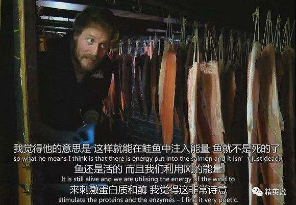 贫穷限制想象系列:BBC直播亿万富翁生活,2.4万镑一罐鱼子酱,5千镑一杯白兰地
