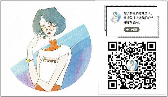 刚来中国不久的法国轻奢女装Ba&Sh下半年准备在天猫开店